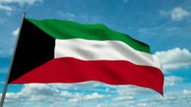 Best VPN for Kuwait