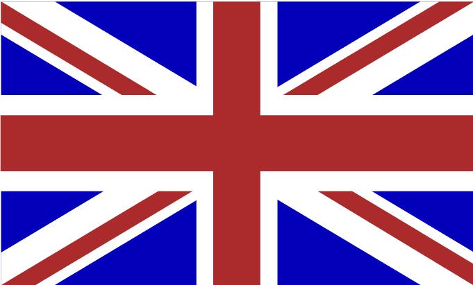 GB VPN